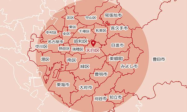 訪問対象エリアマップ